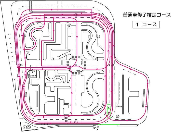 普通車修了検定コース(1コース)