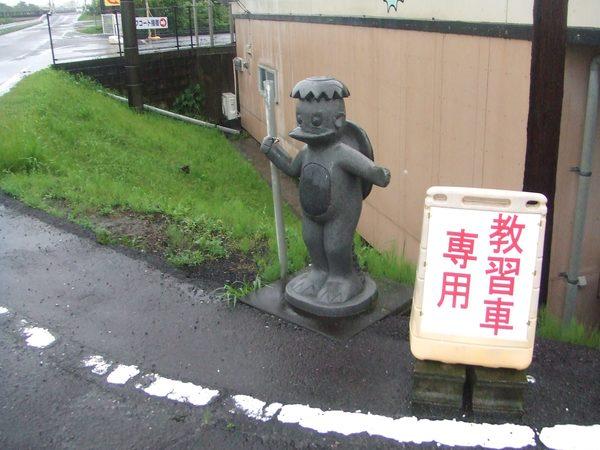 台風10号接近(>_<)